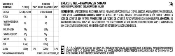 Raspberry - Shot Energy Gel - Clif Bar